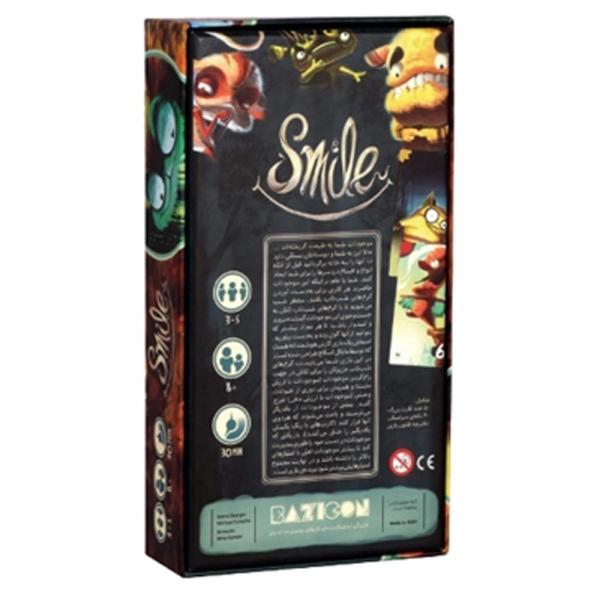 بازی فکری بازی کن مدل Smile