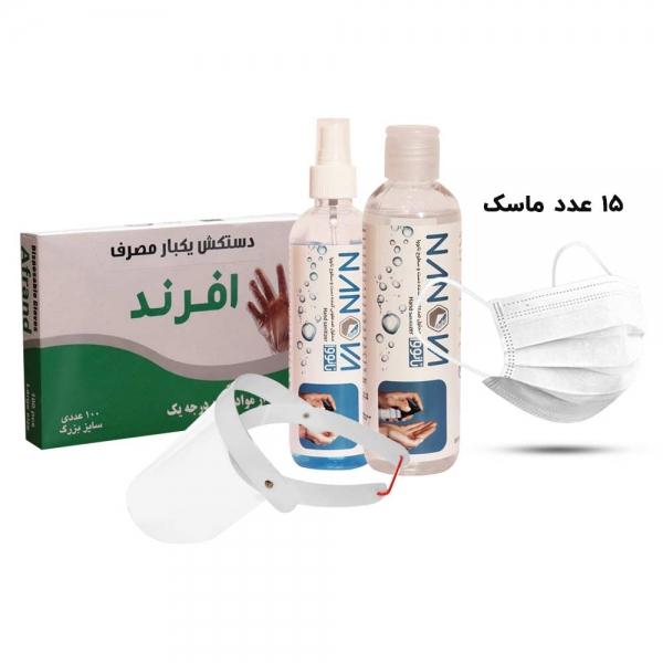 پک ماسک، شیلد، دستکش، اسپری و محلول ضد عفونیکننده