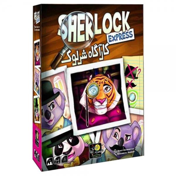 بازی ایرانی کاراگاه شرلوک SHERLOCK EXPRESS