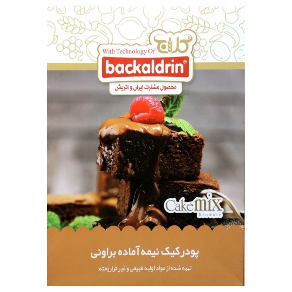پودر کیک نیمه آماده براونی و مافین شکلاتی گلاج