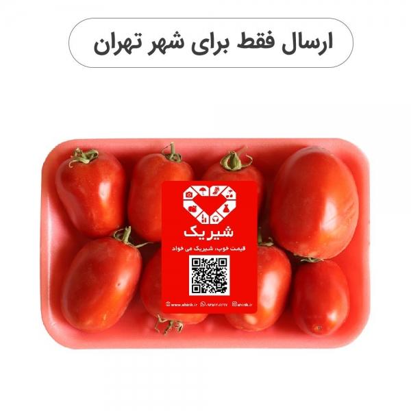 گوجه فرنگی درجه یک 1 کیلوگرم