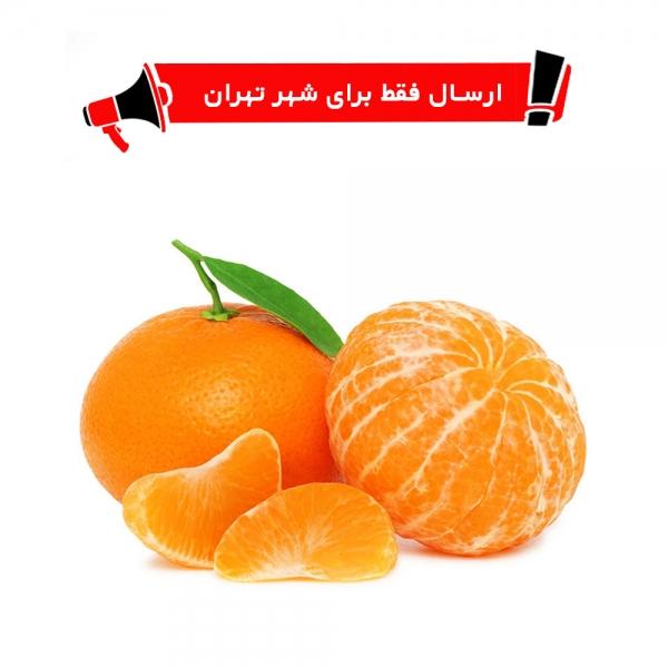 نارنگی درجه یک وزن 1 کیلوگرم