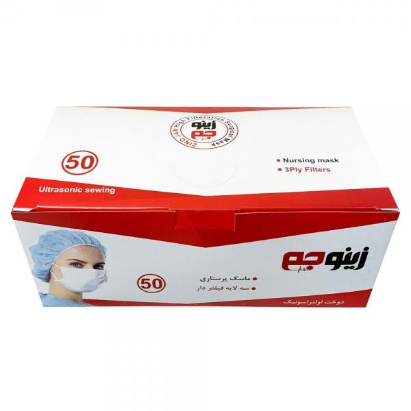 ماسک صورت استاندارد 3 لایه بسته 50 عددی قیمت مصوب