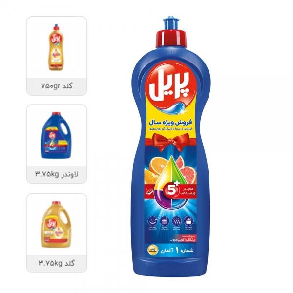 انواع مایع ظرفشویی پریل در وزن های مختلف