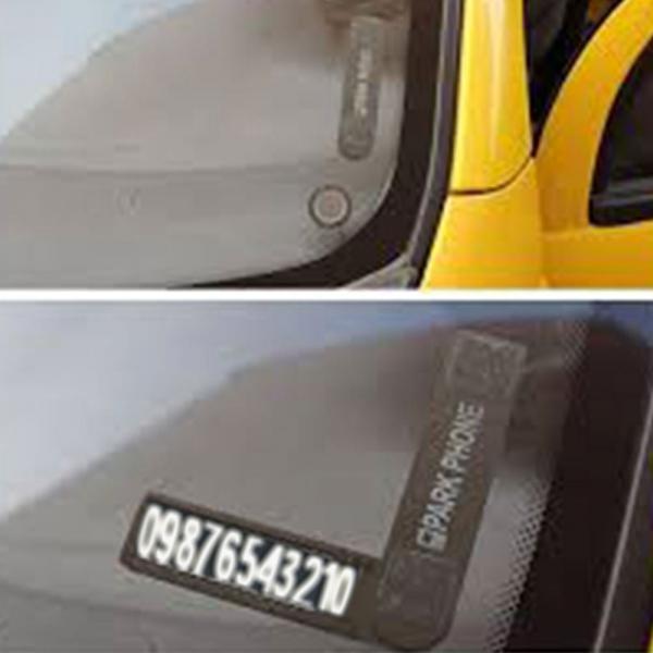 شماره تلفن مخصوص پارک خودرو بیلگین مدل KH 4n