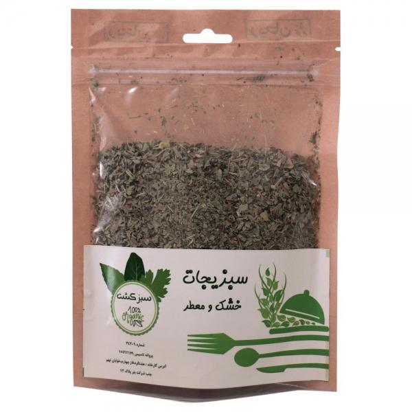 سبزی ریحان خشک سبزکشت وزن 50 گرم