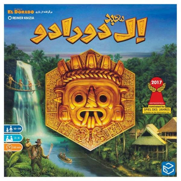 بازی ایرانی معبد ال دورادو