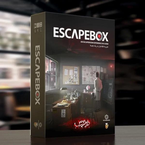 بازی فکری اسکیپ باکس ویروس (Escape Box Virus)